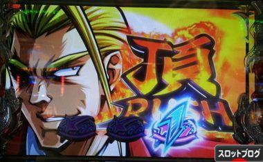 押忍!サラリーマン番長3 頂RUSHでカカカカカモォォォーン!!