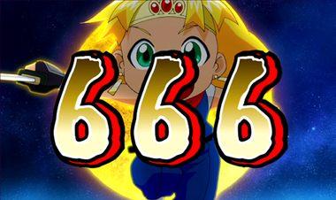 クレアの秘宝伝2 高設定確定演出 忍魂RT 月光の刻  666乗せ 666 設定6確定
