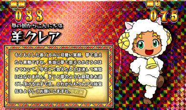 クレアの秘宝伝2 高設定確定演出 REG中のカード 赤 虹 キラキラ 羊クレア 456 設定4以上確定