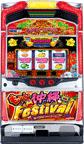 もっと 沖縄フェスティバル