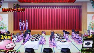 ガルパンG 通常時のステージ 4 宴会