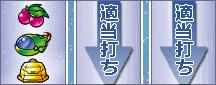 バンバンクロス 打ち方 7