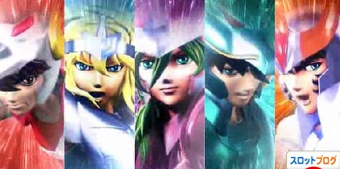 FREEZE EXCLAMATION